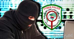 پلیس فتا: 70 درصد جرایم فضای مجازی سال گذشته اقتصادی بود