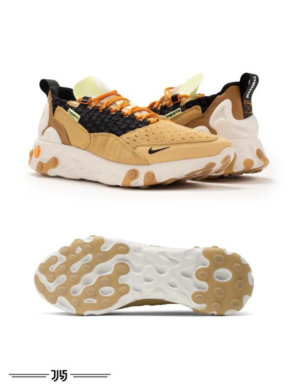 کتونی مردانه اورجینال Nike React Sertu Brown
